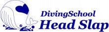 奈良ダイビングスクール ヘッドスラップ