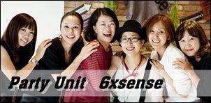 6xsenseバナー