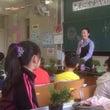 植竹小学校での盆栽教…