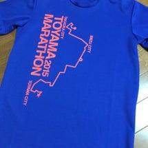富山マラソンの参加賞