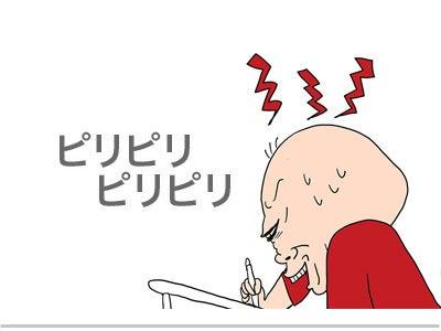 機先を制す 2   【漫画】♂♂ゲイ...