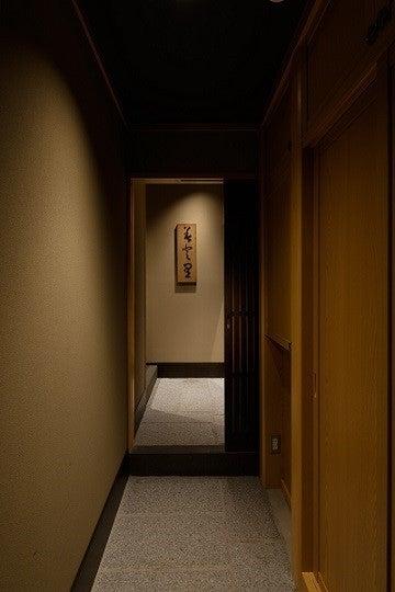 銀座京やさい美登里 玄関