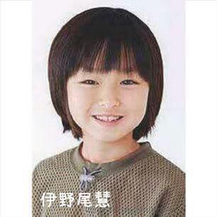 s-akari-blueのブログ伊野尾慧の髪型
