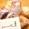 ぱんノートさんのパン・パン・パン‼︎‼︎‼︎の画像