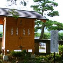 【山梨】新たな御朱印がいただけます!! 甲斐國一之宮 浅間神社でいただいた 【御の記事に添付されている画像