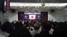 全国不動産会議 沖縄県大会
