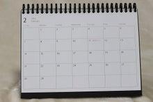 カレンダーのフォトブック2