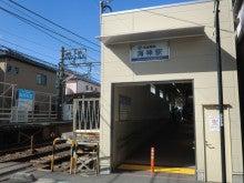 神社がありそうな駅「京成線・海...