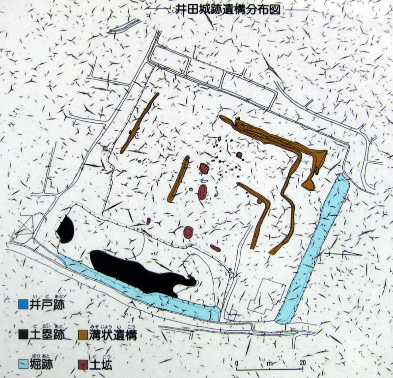 井田城/①図