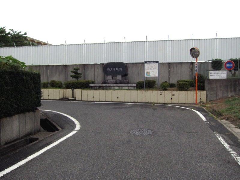 瀬戸川城/①現地