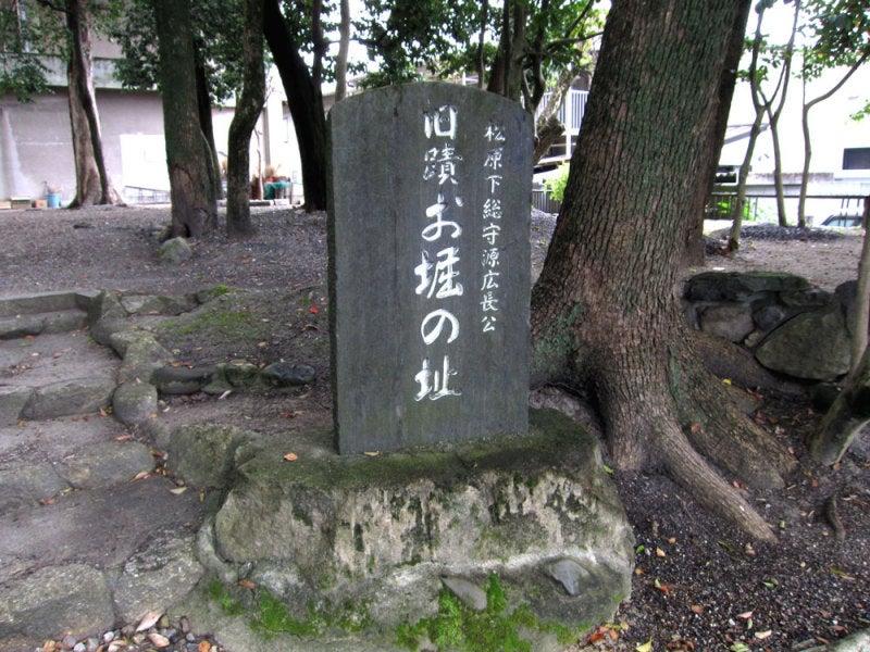 今村城/②堀の石碑
