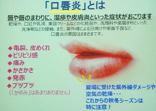 かゆい 唇 腫れ