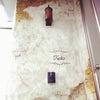 塗り壁の新しい形の画像