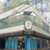 青山に2号店 リチュエル クリストフ・ヴァスールの画像
