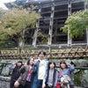 京都らしさを堪能したいの旅!② 清水寺の画像