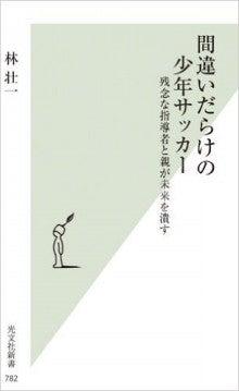 9冊目表紙
