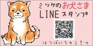 LINEスタンプ03