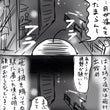 敏感肌初心者日記14…