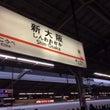 大阪に到着しました!