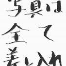 11/15 新宿club SCIENCEの記事より