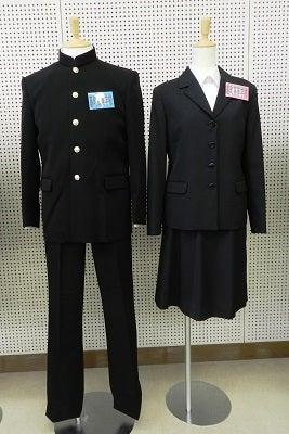 基町高校の制服 | 広島市戸坂の学習塾~子どもが伸びる生活と勉強の方法