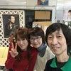 福岡博多からパワフルな今石さんが大阪に!化学物質ゼロのミーティングの画像