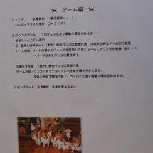第8回プチオフ会(ゲ…
