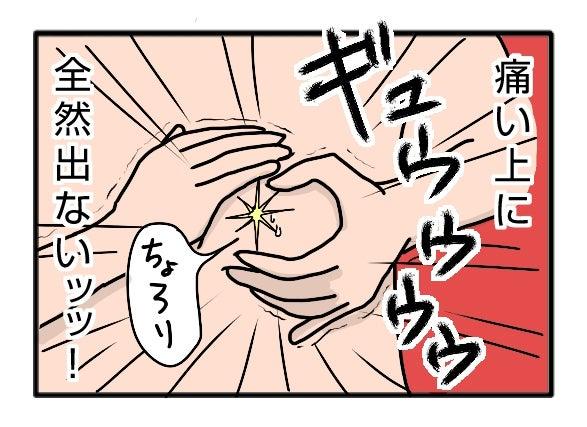 痛い 断 乳
