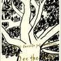 イワサトミキ展「森の…