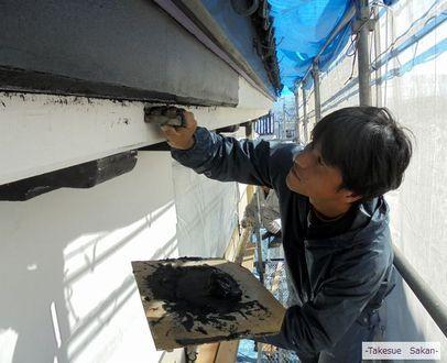 外壁の漆喰塗り