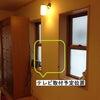 テレビの取付工事、住宅に37インチの液晶テレビを壁面取付しました@新宿区住吉町の画像