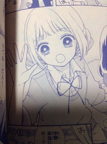 Images of 本田真吾 (漫画家) Pa...