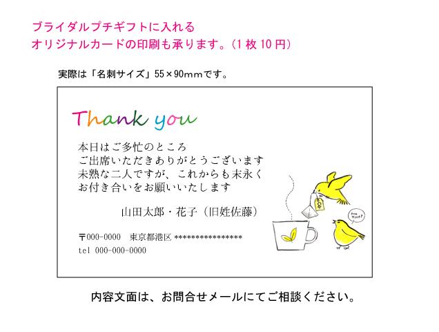 ご多忙 の 中 ありがとう ござい ます