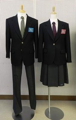 舟入高校の制服 | 広島市戸坂の学習塾~子どもが伸びる生活と勉強の方法