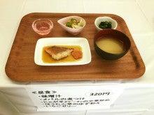 長崎 昼食 介護食