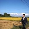 【農政新時代】~努力が報われる農林水産業の実現に向けて~の画像