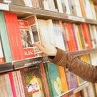 書店を潰さない方法の記事より