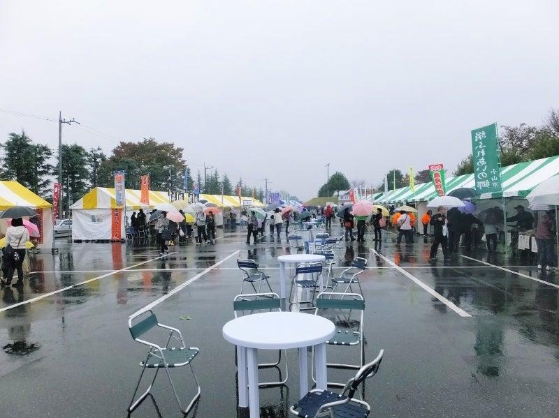 小山市農業祭002