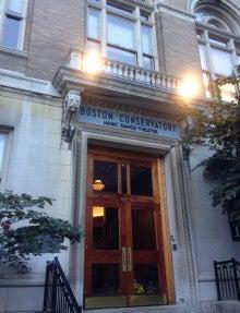 ボストン音楽院
