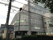 日本テレビ放送網麹町分室