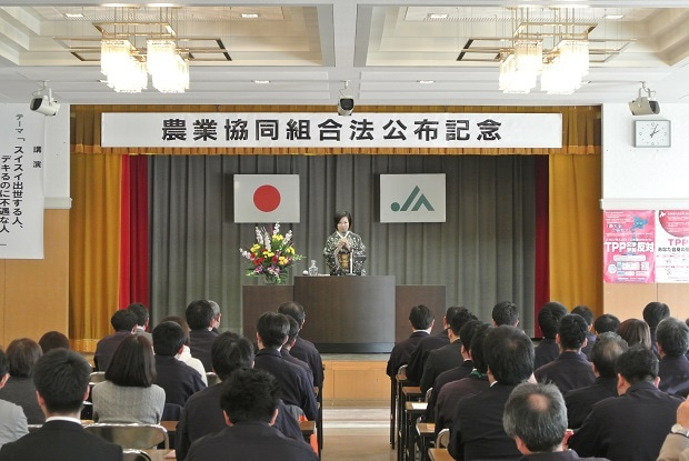 JAびえい記念講演 講師・伊藤由美ママ