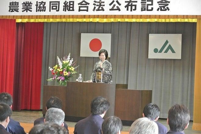 JAびえい記念講演 講師・伊藤由美ママ4