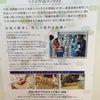 宝絹展 国産の絹の展示会がありました。の画像