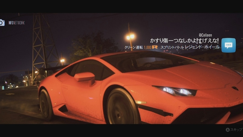 need for speed 2015 ウラカンの驚異的な実力vol 1 need for speed
