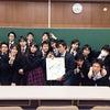 学祭2日目!成蹊大学!!の画像