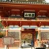 勝尾寺への画像