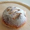 さてつづきです・・セルコバのパンの画像