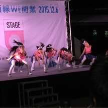 WE STAGE