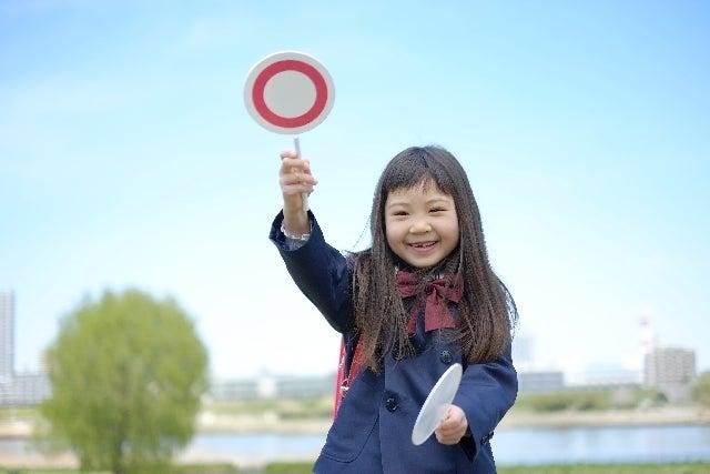 東京 青山 ペン字 かきかた 小学校 ひらがな