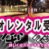 ★☆2015.11.24★☆の画像